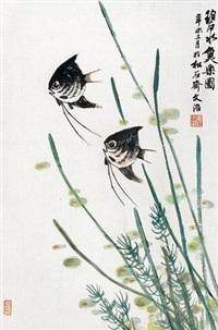 鱼乐图 by song wenzhi