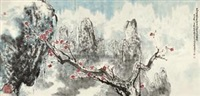 梅石图 (plum and rock) by yu yangchun and liu baochun