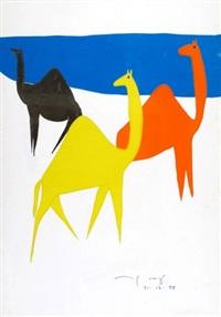 camels by amos kenan