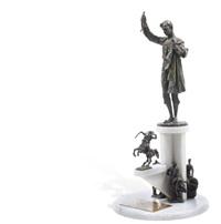 trofeo arruza al triunfador by humberto peraza