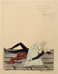 am boden liegendes paar (zu shakespeare, romeo und julia) by dementy alekseevich shmarinov