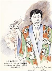 le hideux sourire du japonais tenant la tête d'une blanche (+ 31 others; 32 works) by ferdinand bac
