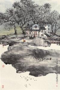 哥哥赶羊 by ren guangrong
