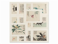set of 14 color woodblock prints by shen zhou