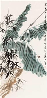 芭蕉瘦竹 by liu shaokui