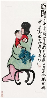 百寿 立轴 设色纸本 (hundred birthday) by qi baishi