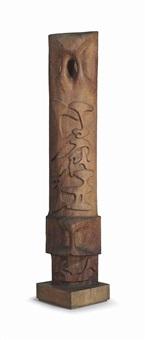 colonne de mémoire by agustin cárdenas