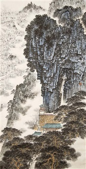 九龍山遠眺圖 qian songyan view from the dragon mountain by qian songyan