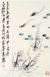 shrimps by qi liangmo