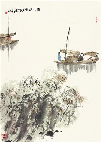 唐人诗意图 by ya ming