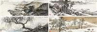 四季景色 (4 works) by xu jiechuan