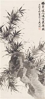 凌云气概<br>bamboo and rock by wu hufan