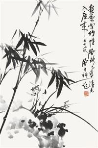 风竹 by jiang fengbai