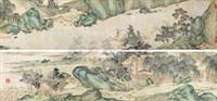 归去来辞图 (landscape) (+ colophon by zhu zhaoshan) by qiu nanfeng and danyuan nvshi