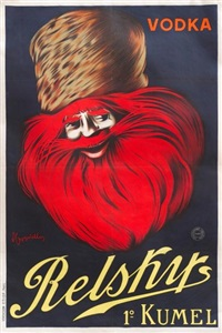 vodka relsky 1 kumel by leonetto cappiello