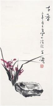 花卉 立轴 设色纸本 by wang xuetao