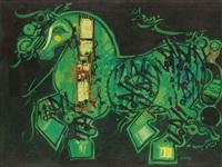 le cheval vert by nasser ovissi