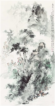 棋罢不觉人世换 by gu ping
