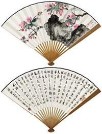 花鸟 (recto-verso) by jiang hanting