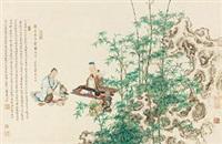 竹林闲对 by ren zhong
