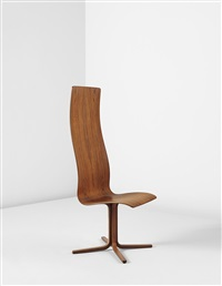 tall-backed oxford chair, designed for the dining hall, st. catherine's college, oxford by arne jacobsen