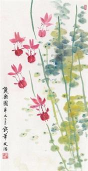 鱼乐图 立轴 设色纸本 (painted in 1991 goldfish) by song wenzhi