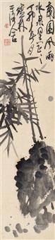 风雨 立轴 水墨纸本 by jiang baolin
