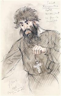 saint raspoutine ivre terrorisant la famille impériale (+ 31 others; 32 works) by ferdinand bac