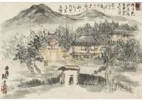 ancient chinese garden by tomioka tessai