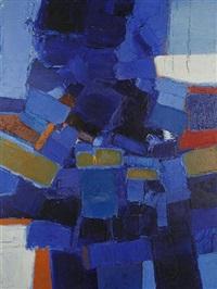 landscape forms (vivid) by patrick venton