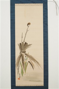 a narcissus by katsuhiro kagawa