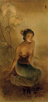wanita bali (balinese woman) by lee man fong