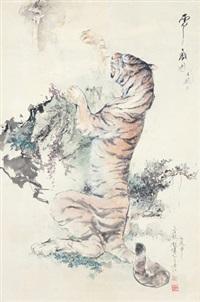 虎戏图 镜片 纸本 by ma cihang and ma chaoyuan
