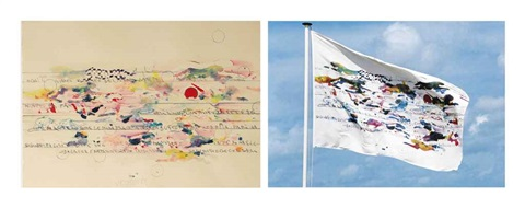 untitled untitled silkscreen inks on polyester flag 2 works by alighiero boetti
