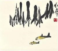 fish by ding yanyong