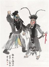 京剧人物 立轴 设色纸本 ( opera figures) by guan liang