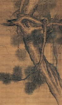 pine by wu qi