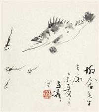 鱼乐图 by wang xuetao