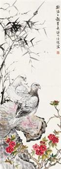 竹报平安 by wang rong