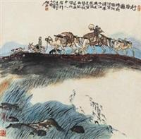 行吟图 by xu shuzhi