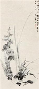 芙蓉兰芝 by jiang tingxi