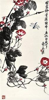 牵牛花 by qi liangchi