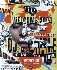 welcome by richard aidan