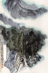 曲径通幽处 by he haixia