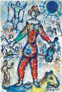 clown au violon by marc chagall