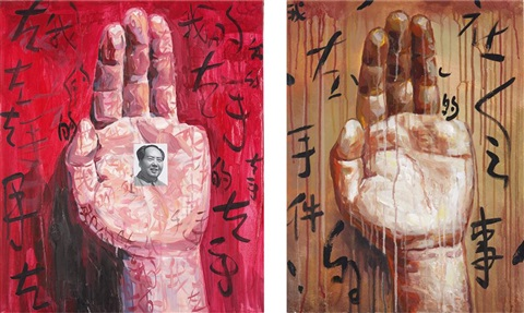 my left hand (+ my left hand; 2 works) by sheng qi