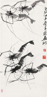 虾趣图 立轴 水墨纸本 (shrimp) by qi liangchi