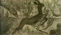 antilope dans la foret by ercole macerella