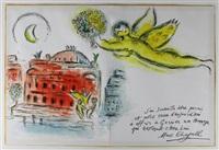hommage a garnier by marc chagall