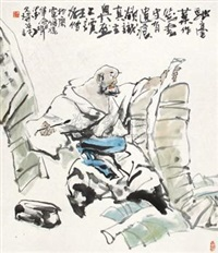 人物 (figures) by huang wenqi